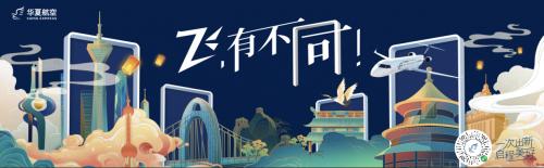 """""""南阳政务""""APP上线试运行 千余事项实现""""指尖办"""""""