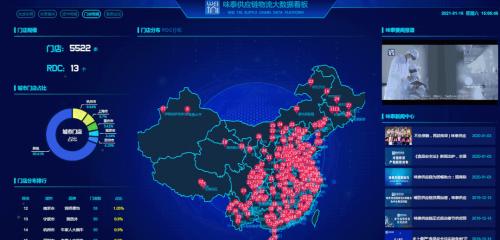 盖式妈妈创业中国人揭秘全纪录,如何做到一个月狂签200家