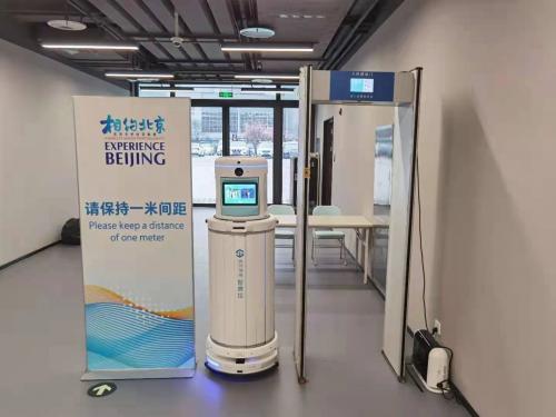 北京冬奥会的科技范儿,智赛拉·智能感控机器人助力首都体育馆盛世绽放