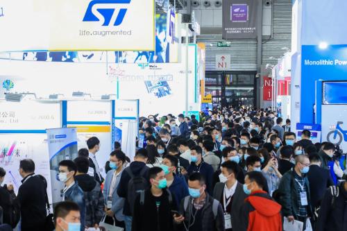 2021慕尼黑上海电子展览会昨日盛大开幕