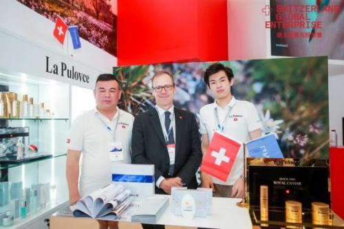 重磅新闻:瑞士官方展团走访瑞士La Pulovce拉普瑞斯品牌