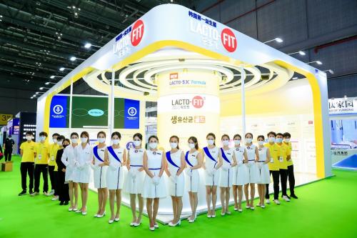 鐘根堂健康亮相第十二屆中國國際健康產品博覽會,獲得新銳品牌獎