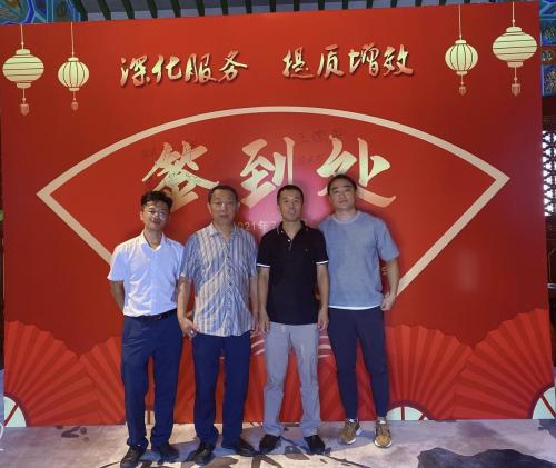 钢来钢往受邀参加北京金属材料流通行业协会东区分会活动