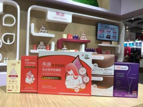 品牌活动丨亲泌新成员:益护妈妈TM系列产品精彩亮相CBME