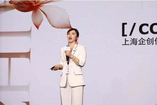 企创受邀出席上海国际广告节,首谈数字广告技术革新问题