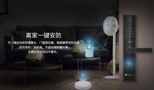 华为商城智能锁新品众测 | 青稞N5H诠释极致性价比