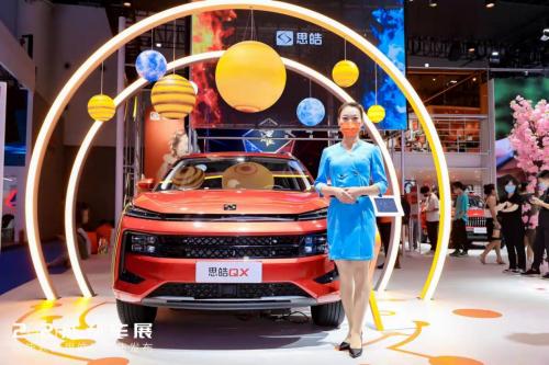 2021中国企业500强榜单出炉,江汽集团排名大幅提升
