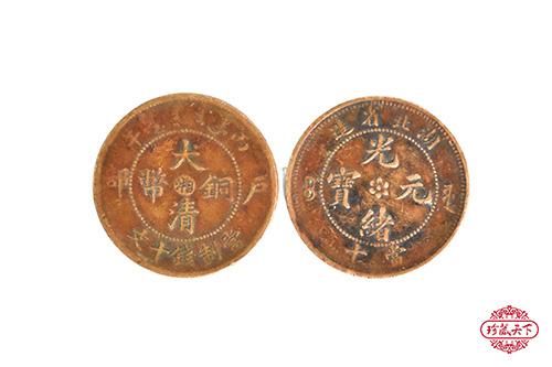 大清铜币111.jpg