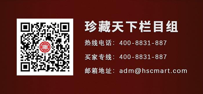 网站二维码1.jpg