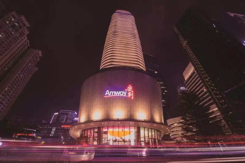 21商评:安利在直销行业的进化