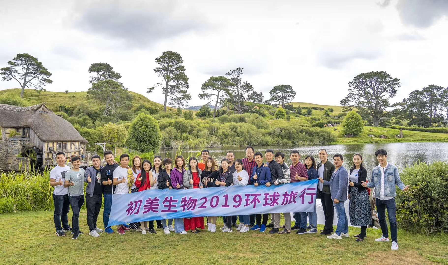 初美生物2019环球旅行新西兰站 | 100%的纯净天堂