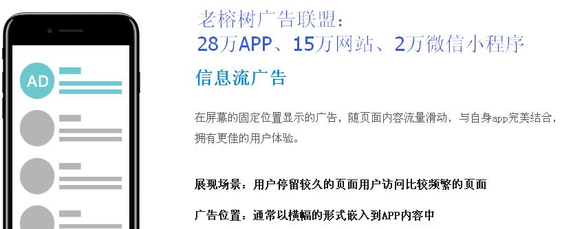 老榕树网盟20.4.png