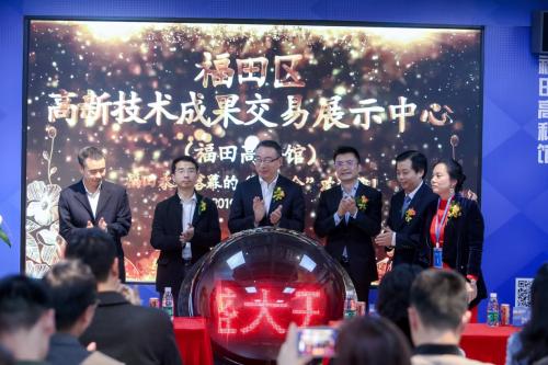 福田高科馆,民营企业也是自家人-焦点中国网