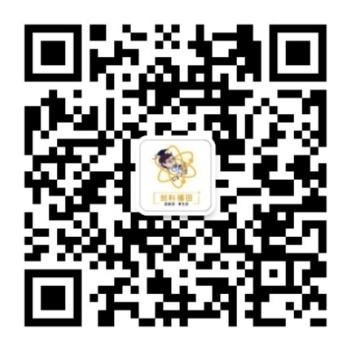 2019深圳大事件!永不落幕的高交会落户福田,深圳福田高科馆开业了!-焦点中国网