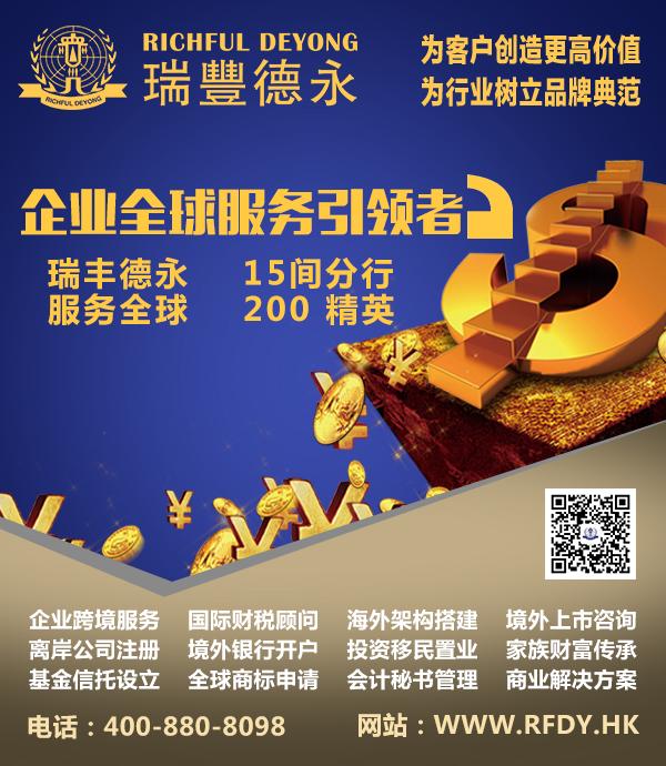 你知道注册香港公司涉及到哪些基本法律法规吗?