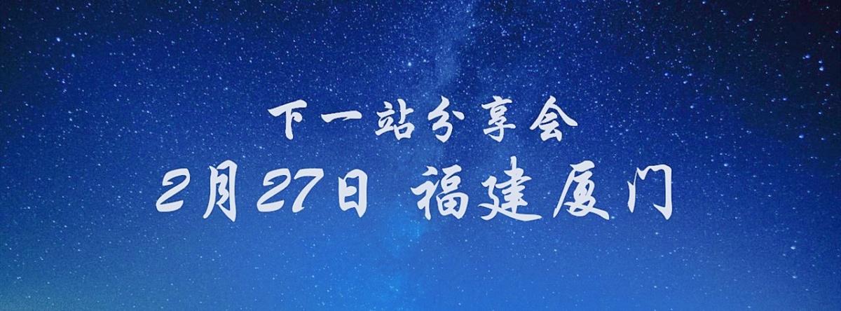 APP商务演示PPT - 1-26_副本.jpg