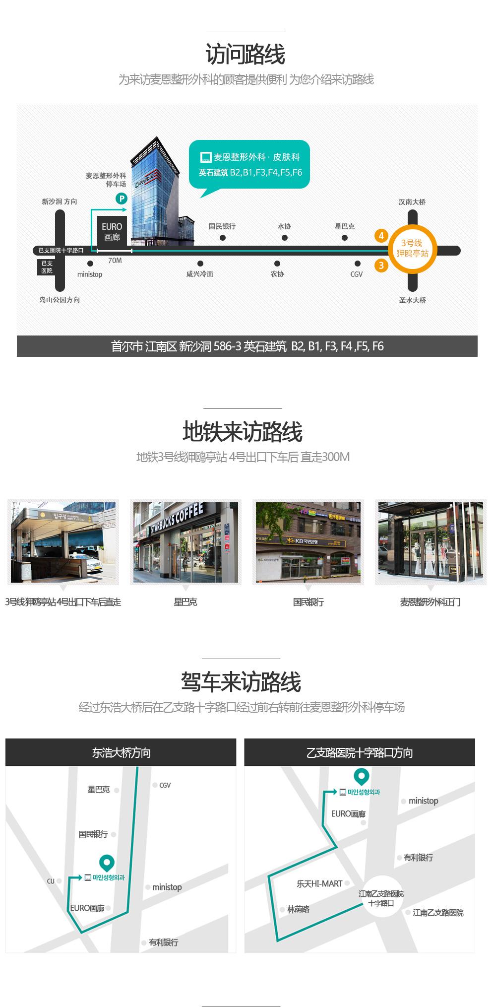 location-img1.jpg