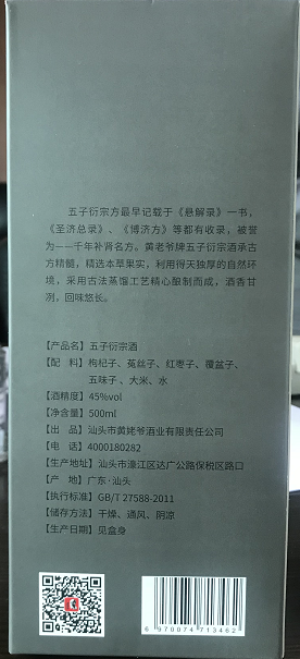 微信截图_20190315152029.png