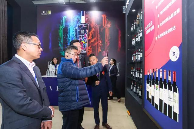 瀘州老窖·百調聯手酒加Wine+亮相第十三屆酒博會