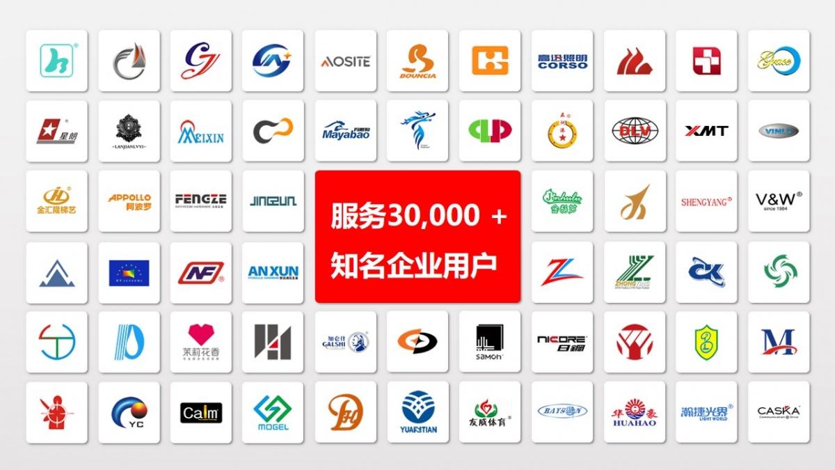 公司介绍H5.jpg
