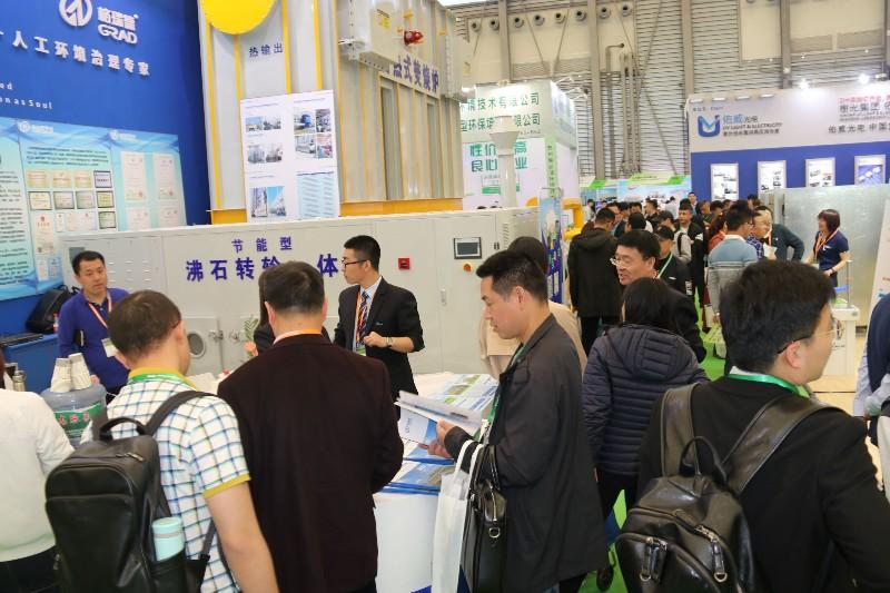 新技术助力改善环境 | 格瑞德集团亮相第20届中国环博会