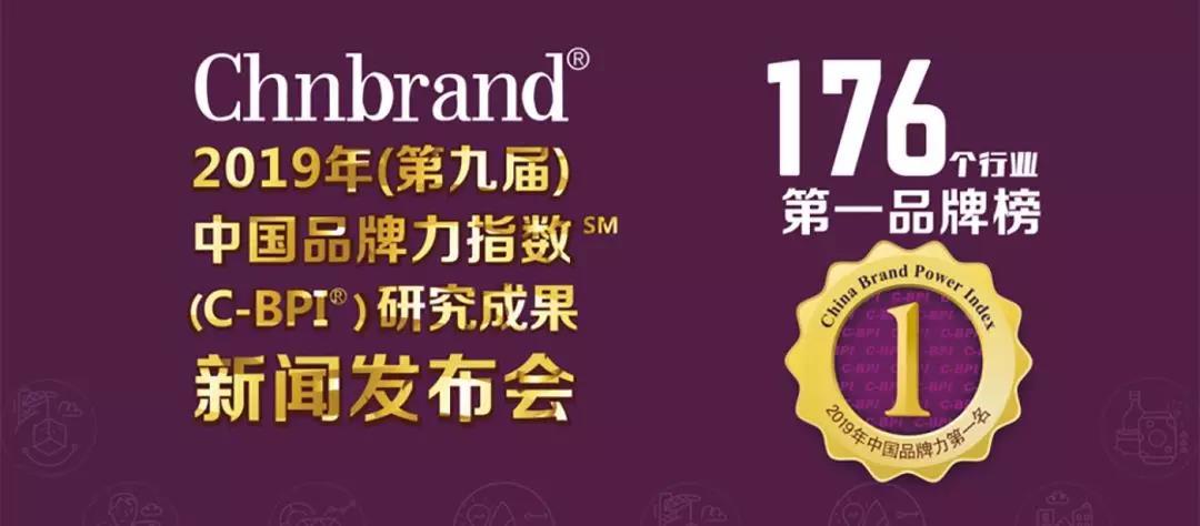 2019木器漆品牌排行榜,大宝漆稳居前5