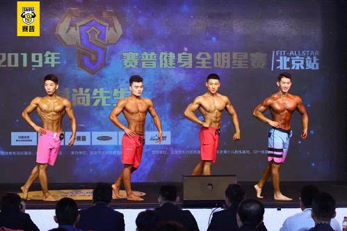 重庆专业的私人健身教练培训要多久?