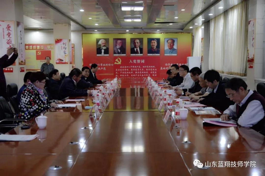重庆合川区考察团到山东蓝翔技师学院考察调研