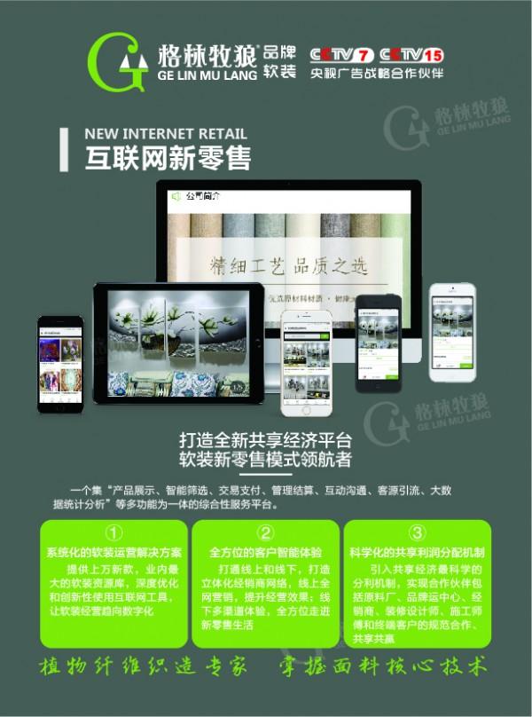 刘波13647625558-单页(1)-03.jpg