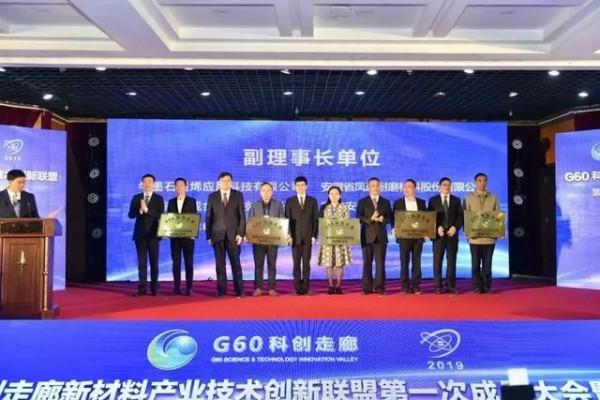重磅 | 牛墨科技首创地板专用自限温石墨烯智热膜隆重发布-焦点中国网