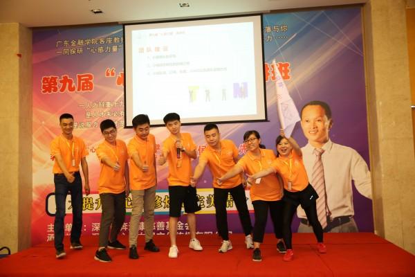 团队展示1.JPG