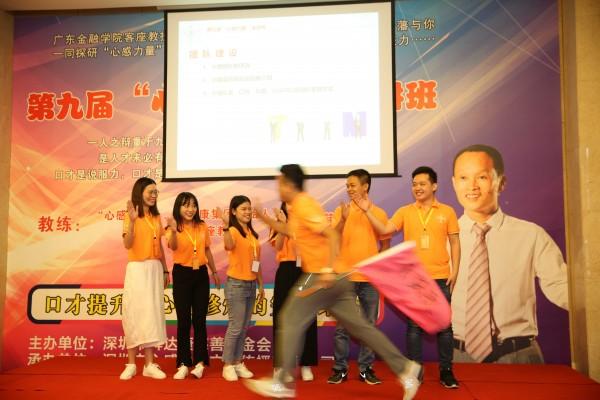 团队展示2.JPG