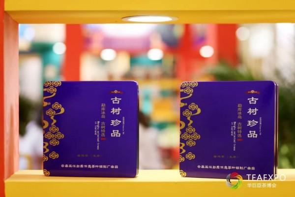 邂逅中原茶情 华巨臣第4届郑州茶博会完美落幕-焦点中国网