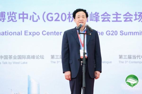 茶和世界,共享发展——第三届中国国际茶叶博览会今天隆重开展!-焦点中国网