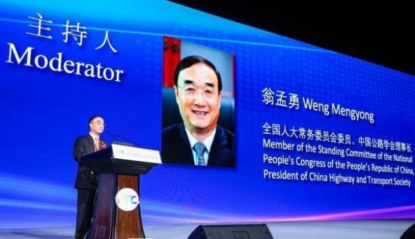 世界交通运输大会--翁副部长关注护栏交通安全