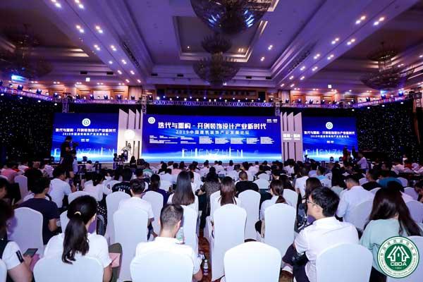百思美下载自动抢红包神器BIM:2019中国建筑下载自动抢红包神器行业信息化建设与BIM创新应用分论坛