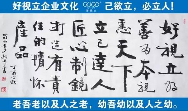 """中国教育电视台好视立杯《国学传承人》栏目暨""""国学恒久远""""进校园活动启动"""