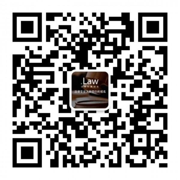 法律专属.jpg