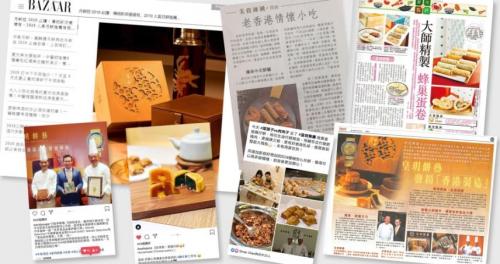 香港月饼品牌新星,皇玥流心月饼首获最高金奖