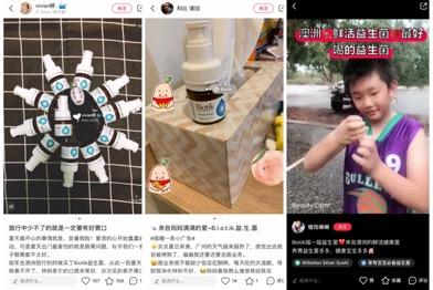 益百分宝宝爱喝的Biotik液体益生菌,宝妈快来种草吧~-焦点中国网