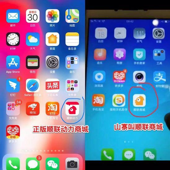 """顺联动力党支部:保护知识产权打击""""李鬼""""仿冒"""