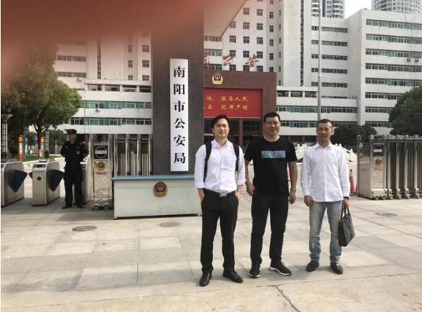 """顺联动力孙文臣:社交电商""""保知打假""""刻不容缓-焦点中国网"""