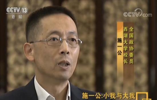 王鸿生:被包装炒作科学家往往不以科学方式收场