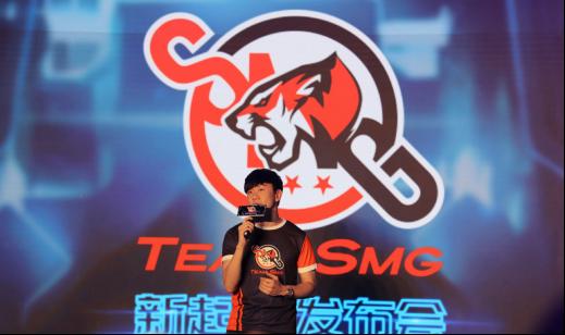 林俊杰成立TeamSMG,17Gaming喜迎品牌升级,攀升相伴同战新征程!528.png
