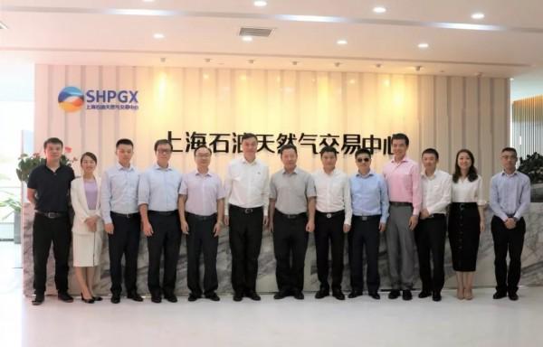 国烨能源集团与上海石油天然气交易中心探讨合作谋求共赢