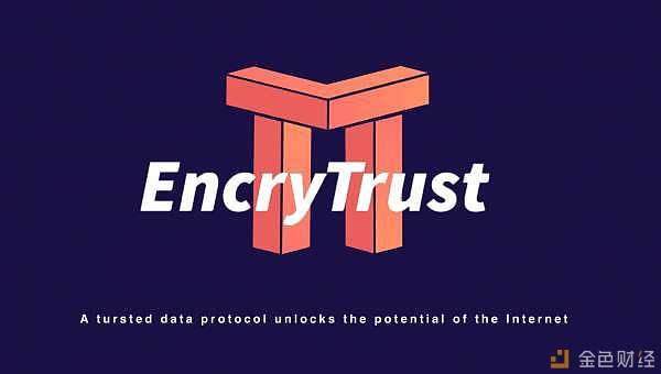 ETS起航:释放价值互联网潜能