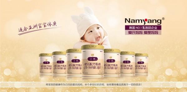 进口奶粉排行榜中的代表作,爱氏妈妈上韵奶粉,源于自然,诠释母爱