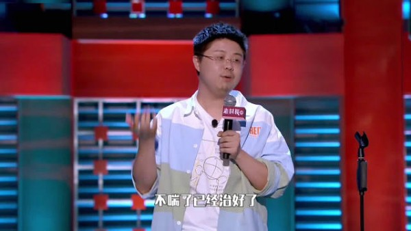 http://www.vribl.com/baguajing/592032.html