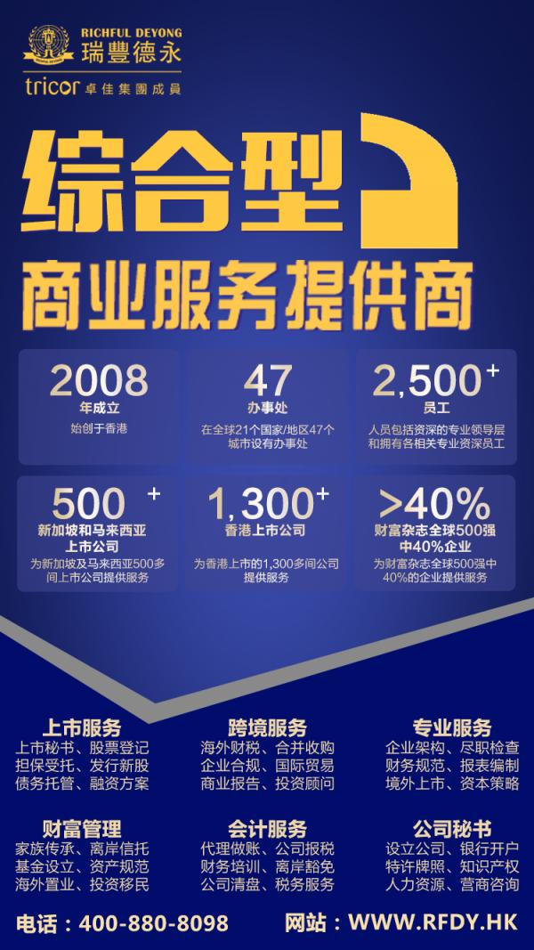 香港税收居民身份应对开曼、英属维尔京群岛经济实质法案