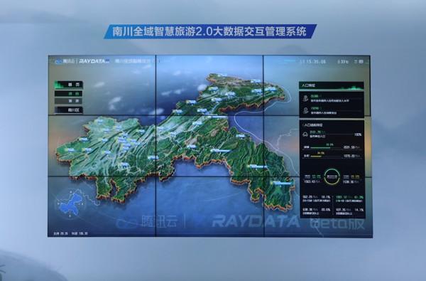 配图2:南川.jpg